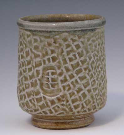 Sake Cup, OLS-SG-377